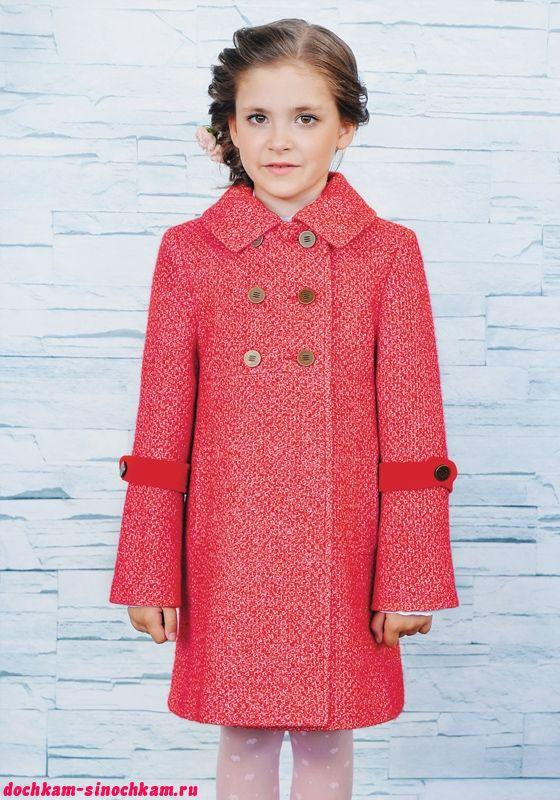 Пальто для девочки из драпа сшить 184