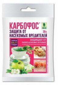 Карбофос - инсектицидное средство для борьбы с садовыми вредителями.
