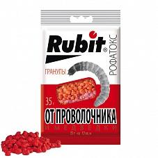 Rubit  Рофатокс от проволочника и медведки. 35г.