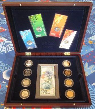 """Набор 12 монет 25 рублей и купюра 100 рублей """"Сочи 2014"""""""