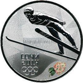 3 рубля 2014 г. Прыжки на лыжах с трамплина. В оригинальном футляре