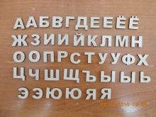 алфавит  высота буквы 2 см фанера 3 мм