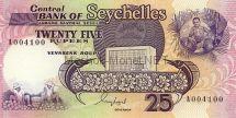 Банкнота Сейшелы 25 рупий 1989 год