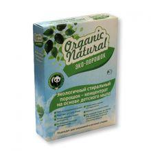 "Эко-порошок ""Organic Natural"", 400 г"