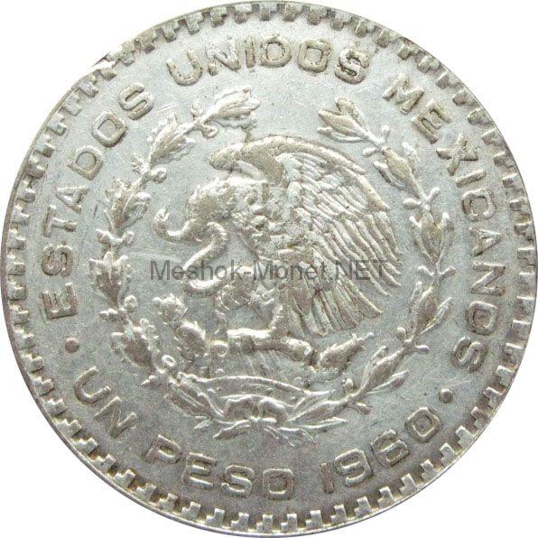 Мексика 1 песо 1960 г.