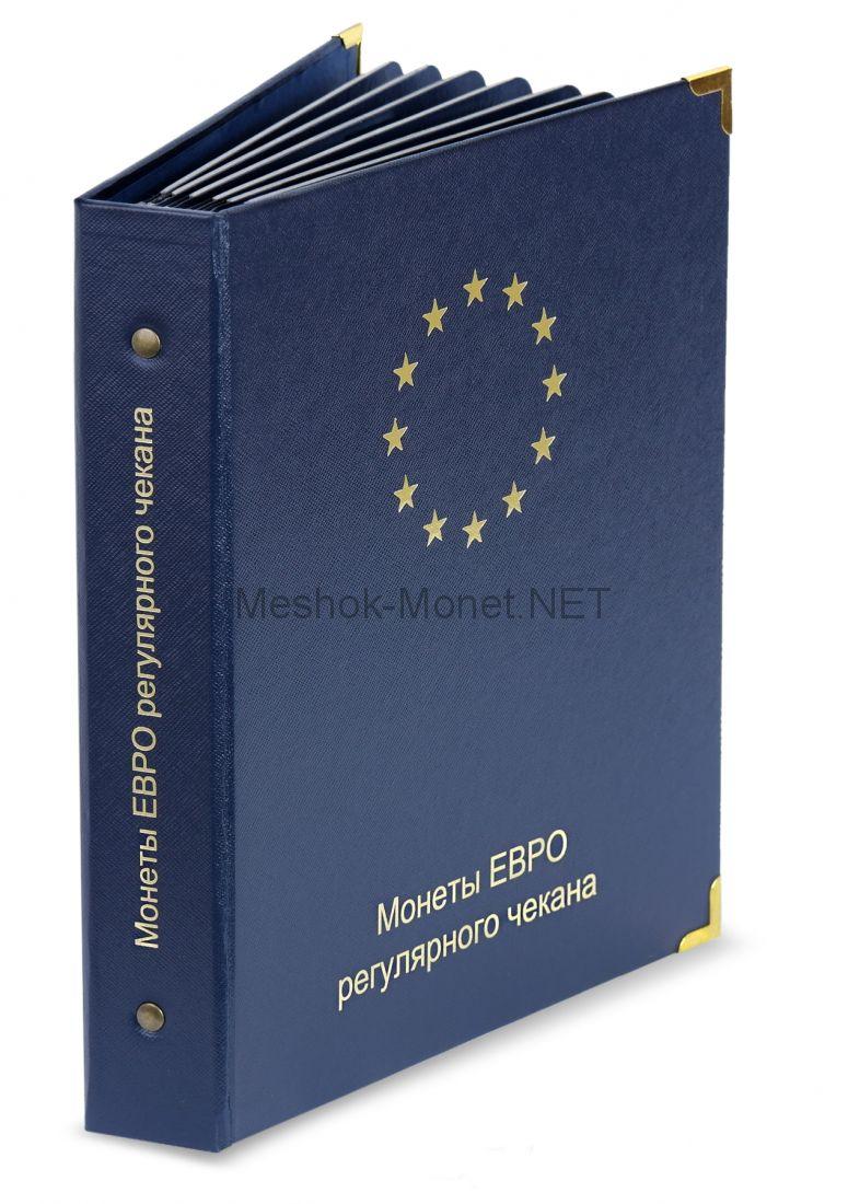 Альбом для монет стран Евросоюза регулярного чекана (без разновидностей) 8 листов